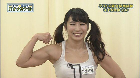 才木玲佳 筋肉アイドルが笑顔で逆セクハラをした瞬間 画像17枚 1