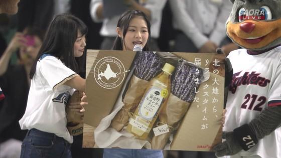 長谷川玲奈 プロ野球の始球式で披露した太ももキャプ 画像31枚 15