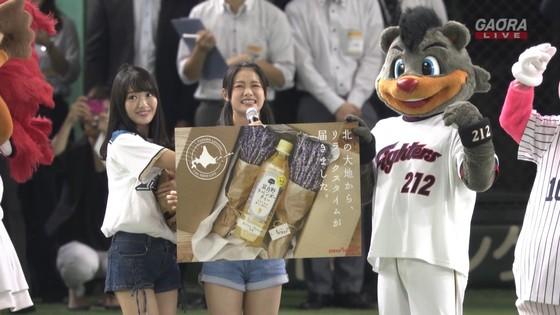 長谷川玲奈 プロ野球の始球式で披露した太ももキャプ 画像31枚 16