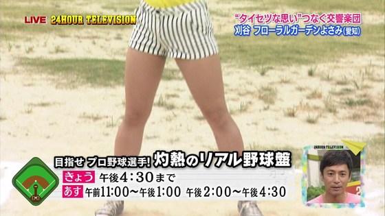 長谷川玲奈 プロ野球の始球式で披露した太ももキャプ 画像31枚 18