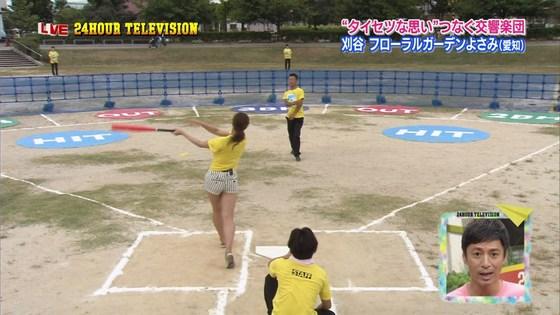 長谷川玲奈 プロ野球の始球式で披露した太ももキャプ 画像31枚 20