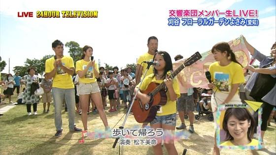 長谷川玲奈 プロ野球の始球式で披露した太ももキャプ 画像31枚 23