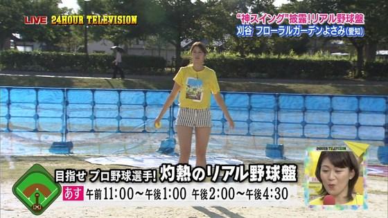 長谷川玲奈 プロ野球の始球式で披露した太ももキャプ 画像31枚 25