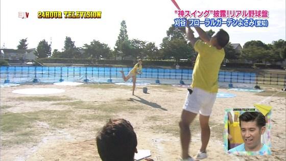 長谷川玲奈 プロ野球の始球式で披露した太ももキャプ 画像31枚 26