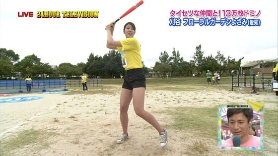 長谷川玲奈 プロ野球の始球式で披露した太ももキャプ 画像31枚 27