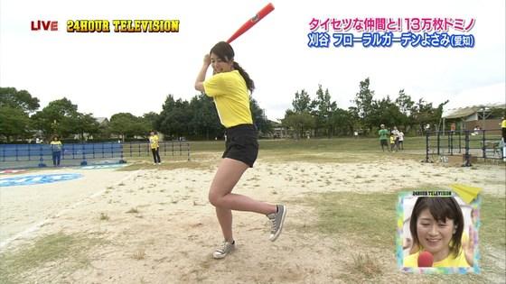 長谷川玲奈 プロ野球の始球式で披露した太ももキャプ 画像31枚 28