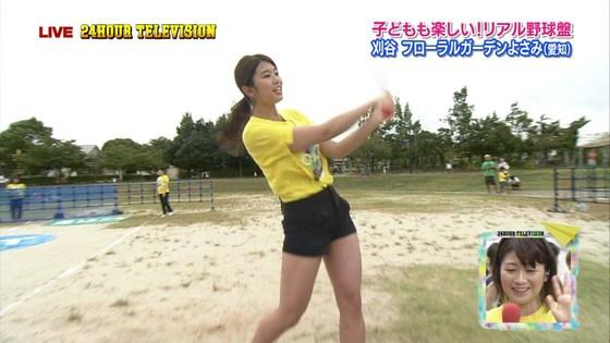 長谷川玲奈 プロ野球の始球式で披露した太ももキャプ 画像31枚 29