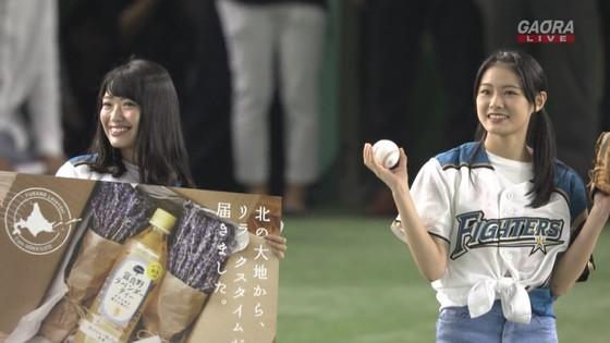 長谷川玲奈 プロ野球の始球式で披露した太ももキャプ 画像31枚 2