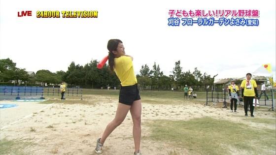 長谷川玲奈 プロ野球の始球式で披露した太ももキャプ 画像31枚 30