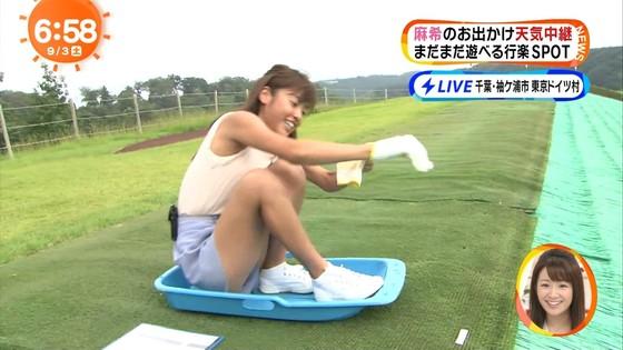 岡副麻希 パンチラ&太もも+美脚がセクシーなキャプ 画像25枚 10