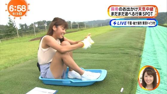 岡副麻希 パンチラ&太もも+美脚がセクシーなキャプ 画像25枚 12