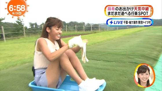 岡副麻希 パンチラ&太もも+美脚がセクシーなキャプ 画像25枚 14