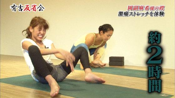 岡副麻希 パンチラ&太もも+美脚がセクシーなキャプ 画像25枚 17