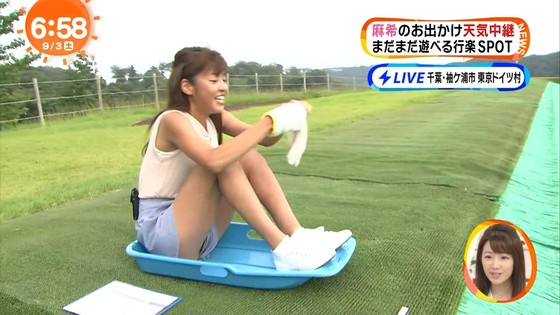 岡副麻希 パンチラ&太もも+美脚がセクシーなキャプ 画像25枚 1