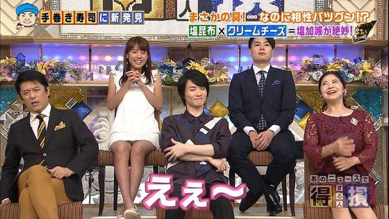 岡副麻希 パンチラ&太もも+美脚がセクシーなキャプ 画像25枚 23