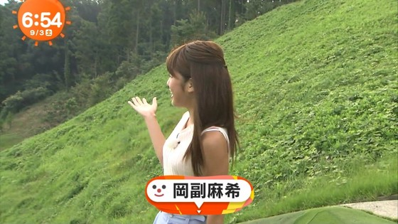 岡副麻希 パンチラ&太もも+美脚がセクシーなキャプ 画像25枚 6