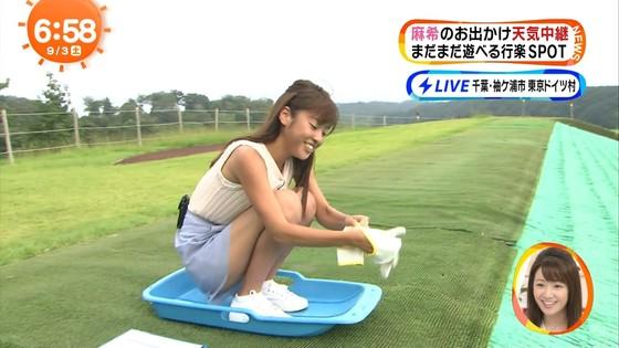 岡副麻希 パンチラ&太もも+美脚がセクシーなキャプ 画像25枚 7