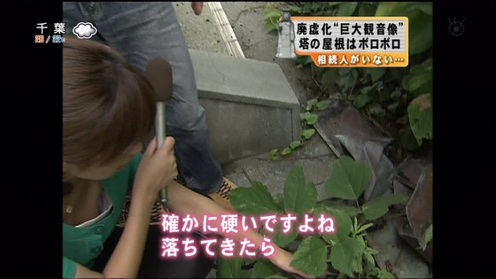 乳首チラや乳輪チラしてしまったテレビ番組の放送事故キャプ 画像24枚 17