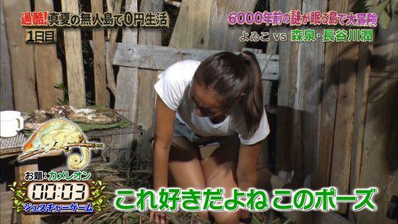 長谷川潤 森泉との無人島生活での胸チラ&太ももキャプ 画像30枚 11