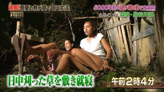 長谷川潤 森泉との無人島生活での胸チラ&太ももキャプ 画像30枚 12