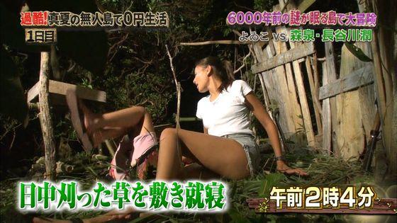 長谷川潤 森泉との無人島生活での胸チラ&太ももキャプ 画像30枚 13