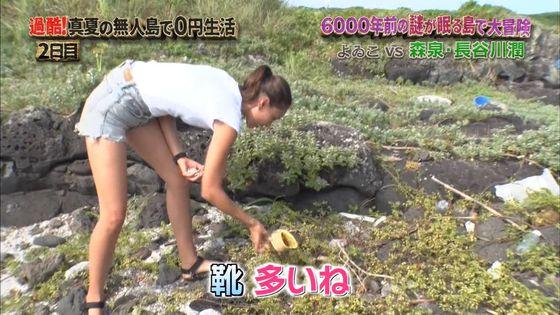 長谷川潤 森泉との無人島生活での胸チラ&太ももキャプ 画像30枚 16