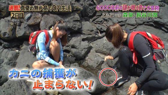 長谷川潤 森泉との無人島生活での胸チラ&太ももキャプ 画像30枚 17