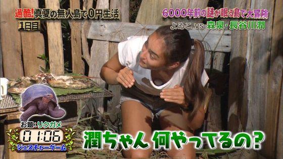 長谷川潤 森泉との無人島生活での胸チラ&太ももキャプ 画像30枚 1