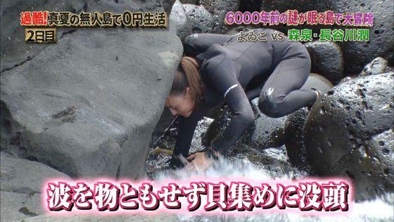長谷川潤 森泉との無人島生活での胸チラ&太ももキャプ 画像30枚 20