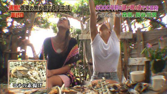 長谷川潤 森泉との無人島生活での胸チラ&太ももキャプ 画像30枚 22