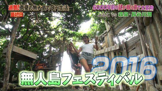 長谷川潤 森泉との無人島生活での胸チラ&太ももキャプ 画像30枚 23