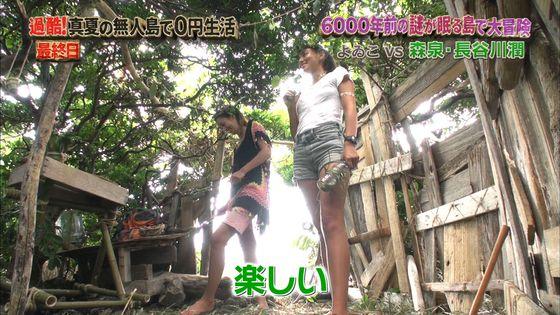 長谷川潤 森泉との無人島生活での胸チラ&太ももキャプ 画像30枚 25