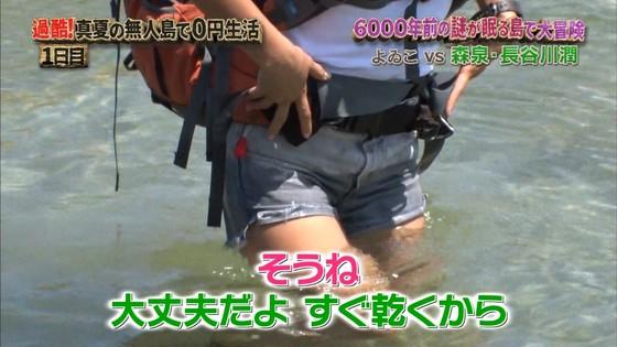 長谷川潤 森泉との無人島生活での胸チラ&太ももキャプ 画像30枚 2