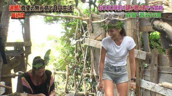 長谷川潤 森泉との無人島生活での胸チラ&太ももキャプ 画像30枚 30