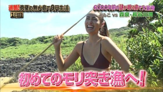 長谷川潤 森泉との無人島生活での胸チラ&太ももキャプ 画像30枚 3