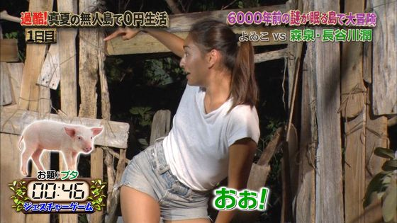 長谷川潤 森泉との無人島生活での胸チラ&太ももキャプ 画像30枚 4