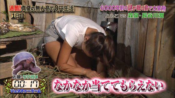 長谷川潤 森泉との無人島生活での胸チラ&太ももキャプ 画像30枚 5