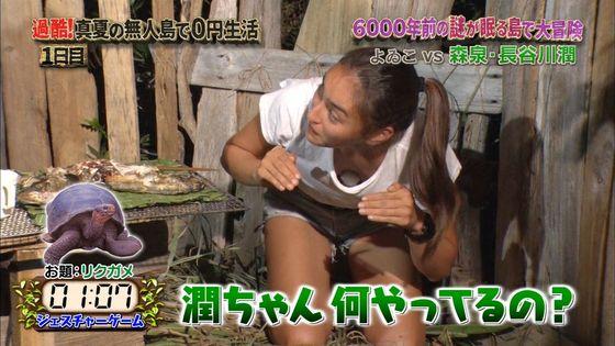 長谷川潤 森泉との無人島生活での胸チラ&太ももキャプ 画像30枚 6