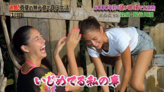 長谷川潤 森泉との無人島生活での胸チラ&太ももキャプ 画像30枚 8