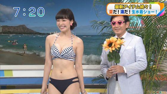 テレビ番組で見れた素人女性の水着谷間キャプ 画像29枚 15