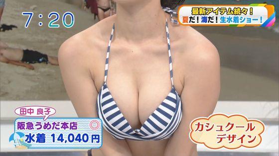 テレビ番組で見れた素人女性の水着谷間キャプ 画像29枚 16