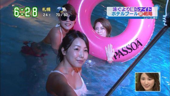 テレビ番組で見れた素人女性の水着谷間キャプ 画像29枚 22