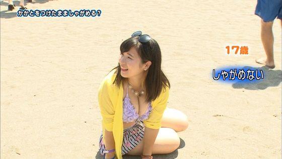 テレビ番組で見れた素人女性の水着谷間キャプ 画像29枚 26