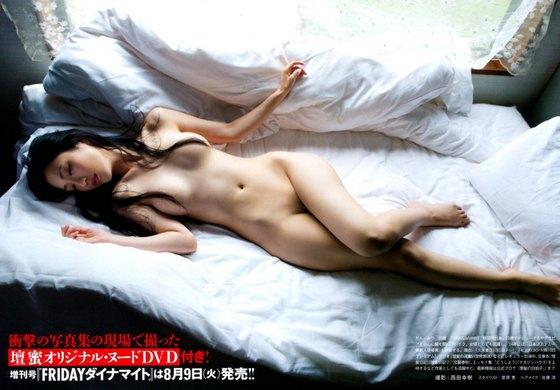 壇蜜 フライデー袋とじの写真集先行ヌードグラビア 画像26枚 14