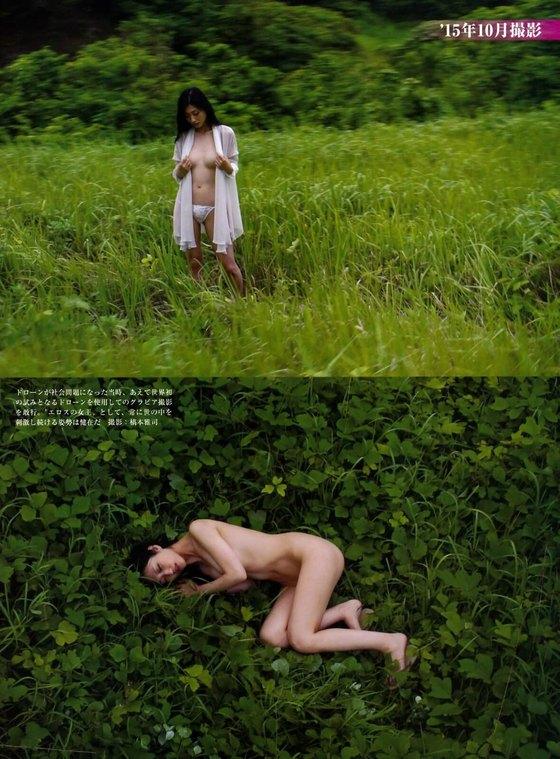 壇蜜 フライデー袋とじの写真集先行ヌードグラビア 画像26枚 22