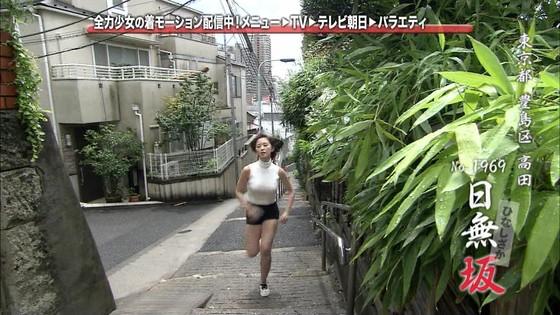 忍野さら 全力坂のGカップ着衣巨乳&ムチムチ太ももキャプ 画像28枚 22