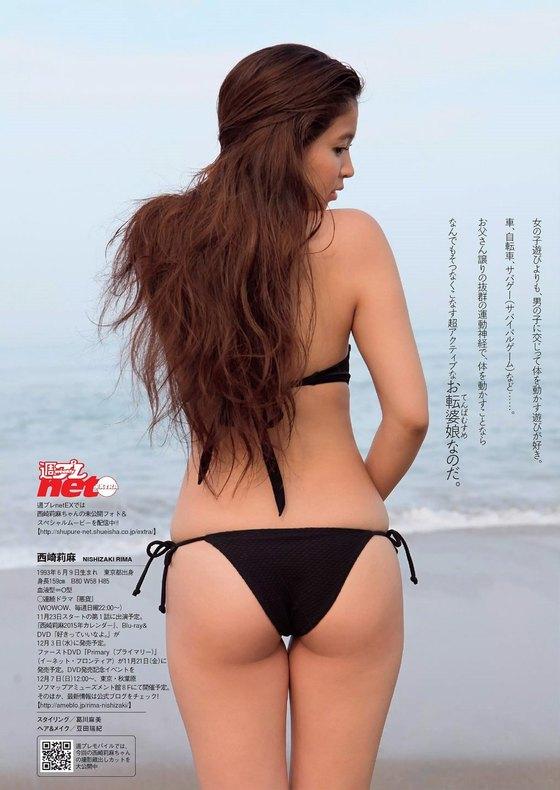 西崎莉麻 DVD作品RemindのEカップ谷間キャプ 画像38枚 38