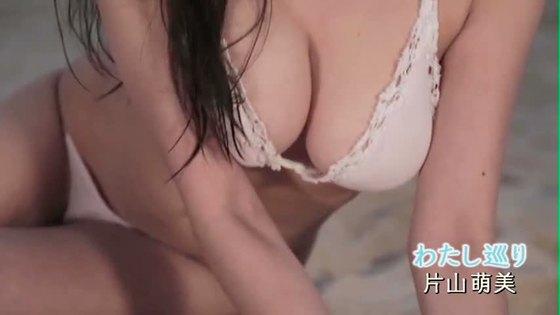 片山萌美 ヤングジャンプの写真集先行Gカップ手ブラグラビア 画像47枚 10