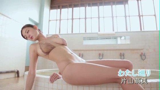 片山萌美 ヤングジャンプの写真集先行Gカップ手ブラグラビア 画像47枚 46
