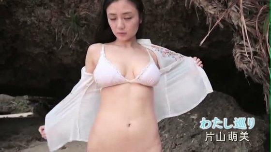 片山萌美 ヤングジャンプの写真集先行Gカップ手ブラグラビア 画像47枚 7